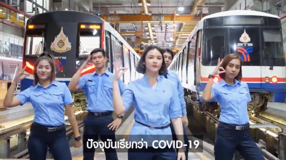 BTSによるCOVID-19ダンス動画