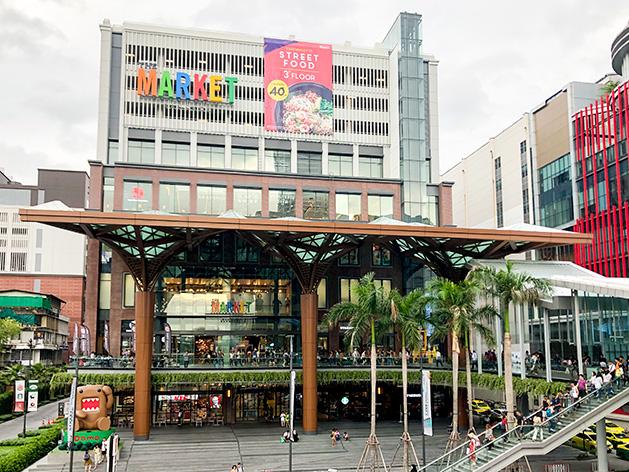 ザ・マーケット(The Market Bangkok)外観
