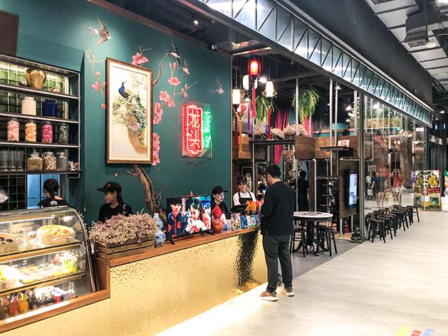 「Lhong Tou CAFE」