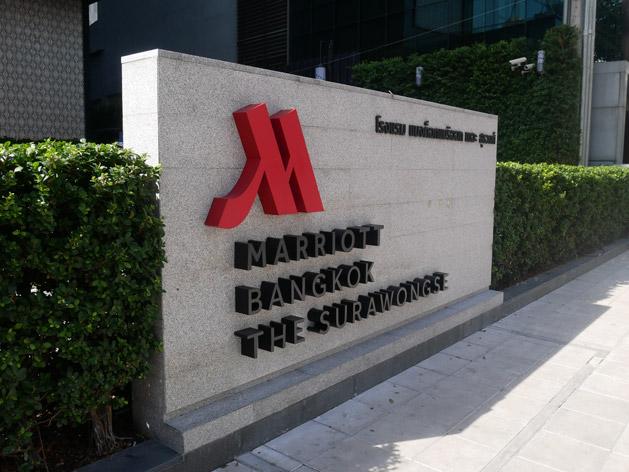 バンコク・マリオット・ホテル・ザ・スリウォンの入口サイン
