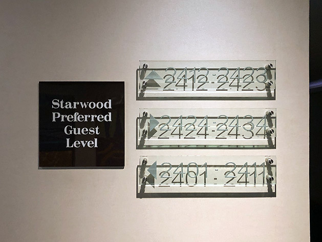 Starwood Preferred Guest Level」。