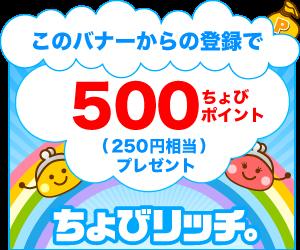 rainbow_300_250.png